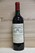 1986 Chateau La Lagune - JP Fine Wines price Singapore Bordeaux France