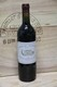 1986 Chateau Margaux - JP Fine Wines price Singapore Bordeaux France