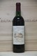 1986 Chateau Tertre Roteboeuf - JP Fine Wines price Singapore Bordeaux France
