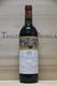 1987 Chateau Mouton Rothschild - JP Fine Wines price Singapore Bordeaux France