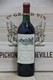 1988 Chateau Calon Segur - JP Fine Wines price Singapore Bordeaux France