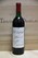 1988 Chateau Lafleur - JP Fine Wines price Singapore Bordeaux France