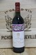 1988 Chateau Mouton Rothschild - JP Fine Wines price Singapore Bordeaux France