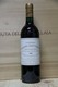 1989 Bahans de Haut Brion - JP Fine Wines price Singapore Bordeaux France