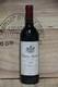 1989 Chateau Montrose - JP Fine Wines price Singapore Bordeaux France