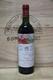 1989 Chateau Mouton Rothschild - JP Fine Wines price Singapore Bordeaux France
