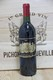 1989 Chateau Palmer - JP Fine Wines price Singapore Bordeaux France