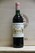 1989 Vieux Chateau Certan - JP Fine Wines price Singapore Bordeaux France
