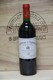 1990 Chateau L'Arrosee - JP Fine Wines price Singapore Bordeaux France