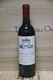 1990 Chateau Leoville Las Cases - JP Fine Wines price Singapore Bordeaux France