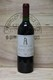 1990 Chateau Latour - JP Fine Wines price Singapore Bordeaux France