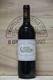 1990 Chateau Margaux - JP Fine Wines price Singapore Bordeaux France