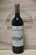 1990 Chateau La Mission Haut Brion - JP Fine Wines price Singapore Bordeaux France