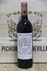 1990 Chateau Pichon Baron - JP Fine Wines price Singapore Bordeaux France