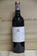 1990 Chateau Pape Clement - JP Fine Wines price Singapore Bordeaux France