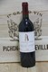 1992 Chateau Latour - JP Fine Wines price Singapore Bordeaux France