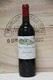 1993 Chateau Troplong Mondot - JP Fine Wines price Singapore Bordeaux France