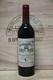 1994 Chateau La Lagune - JP Fine Wines price Singapore Bordeaux France