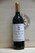 1994 Chateau Pichon Lalande - JP Fine Wines price Singapore Bordeaux France