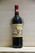 1995 Chateau Ducru Beaucaillou - JP Fine Wines price Singapore Bordeaux France