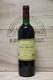 1995 Chateau Lynch Moussas - JP Fine Wines price Singapore Bordeaux France