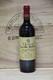 1995 Chateau Leoville Poyferre - JP Fine Wines price Singapore Bordeaux France