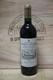 1995 Chateau La Mission Haut Brion - JP Fine Wines price Singapore Bordeaux France