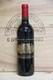 1995 Chateau Palmer - JP Fine Wines price Singapore Bordeaux France