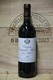1995 Chateau Pichon Lalande - JP Fine Wines price Singapore Bordeaux France