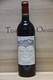 1996 Chateau Calon Segur - JP Fine Wines price Singapore Bordeaux France
