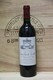 1985 Chateau Leoville Las Cases - JP Fine Wines price Singapore Bordeaux France