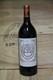 1996 Chateau Pichon Baron JP Fine Wines price Singapore Bordeaux France