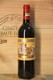 1996 Chateau Ducru Beaucaillou JP Fine Wines price Singapore Bordeaux France