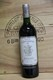1997 Chateau Fleur de Gay - JP Fine Wines price Singapore Bordeaux France