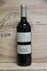 1997 Chateau Pavie Decesse - JP Fine Wines price Singapore Bordeaux France