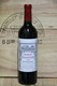 1998 Chateau Eglise Clinet JP Fine Wines price Singapore Bordeaux France