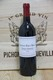 1998 Chateau Haut Bailly - JP Fine Wines price Singapore Bordeaux France