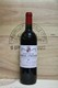 1998 Chateau Latour a Pomerol - JP Fine Wines price Singapore Bordeaux France