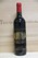 1998 Chateau Palmer - JP Fine Wines price Singapore Bordeaux France