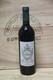 1999 Chateau Ferriere - JP Fine Wines price Singapore Bordeaux France