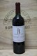 1999 Chateau Latour - JP Fine Wines price Singapore Bordeaux France
