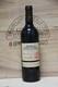 1999 Chateau Monbousquet - JP Fine Wines price Singapore Bordeaux France