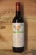 1999 Chateau Mouton Rothschild - JP Fine Wines price Singapore Bordeaux France