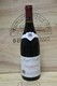 2005 Duband Nuits Saint Georges Les Damodes - JP Fine Wines price Singapore Bordeaux France