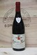 2005 Armand Rousseau Clos de la Roche - JP Fine Wines price Singapore Bordeaux France
