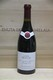 2007 Bertagna Nuits Saint Georges Les Murgers - JP Fine Wines price Singapore Bordeaux France