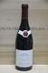 2007 Bertagna Vougeot Les Petits Vougeot - JP Fine Wines price Singapore Bordeaux France