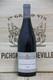 2010 Domaine de l'Arlot, Nuits Saint Georges Clos des Forets, 1er Cru - JP Fine Wines price Singapore Bordeaux France