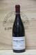 2014 Domaine Romanee Conti Romanee St. Vivant Grand Cru - JP Fine Wines price Singapore Bordeaux France