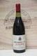 1983 Jean Grivot Vosne Romanee Les Beaux Monts Premiere Cru - JP Fine Wines price Singapore Bordeaux France